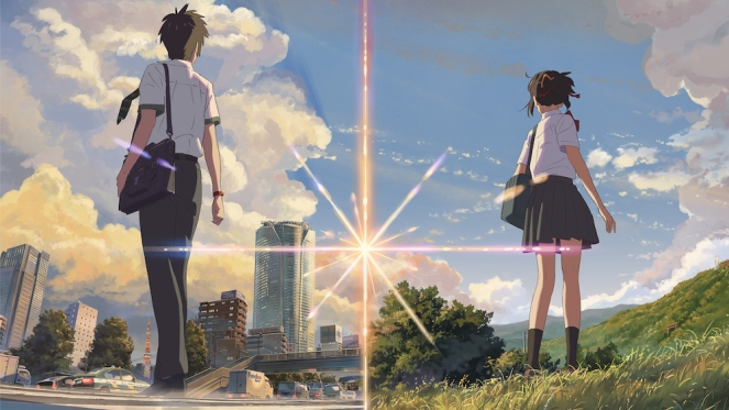 your name cover art
